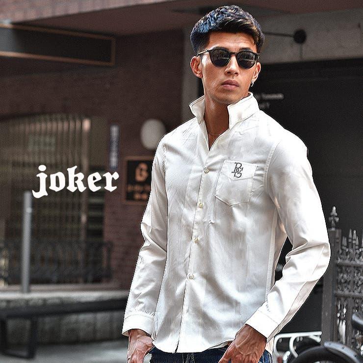 シャツ メンズ イタリアンカラーシャツ | JOKER | 詳細画像1