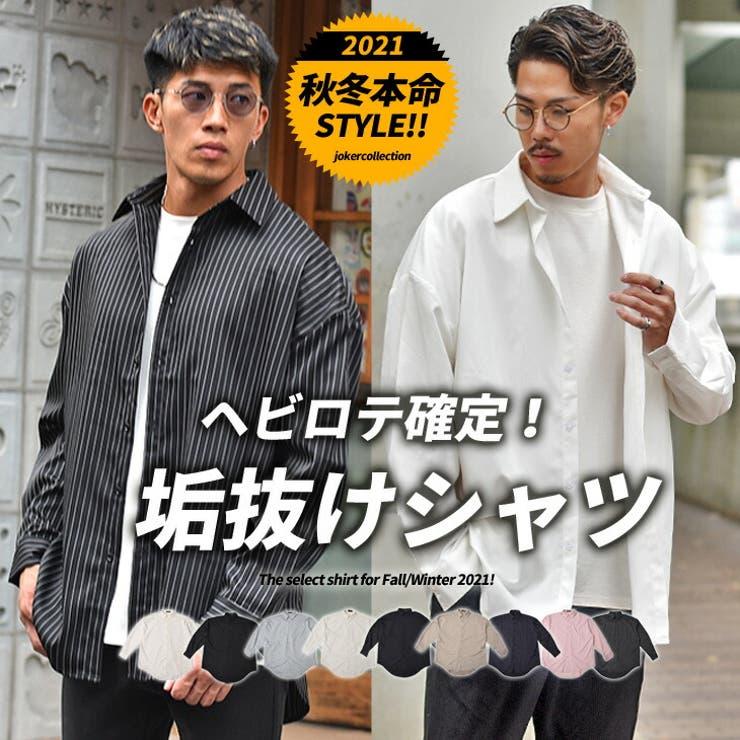 オーバーサイズ シャツ 韓国 | JOKER | 詳細画像1