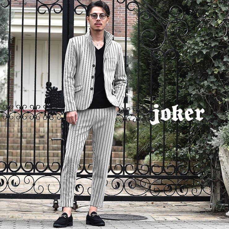 イタリアンカラーセットアップ セットアップ メンズ | JOKER | 詳細画像1