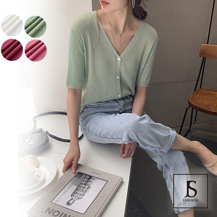 カーディガン 全4色 柔らかい薄手ニットトップス | JS FASHION | 詳細画像1