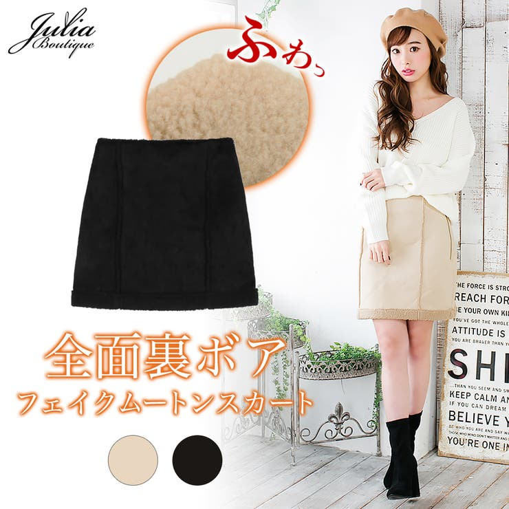 JULIA BOUTIQUEのスカート/ミニスカート | 詳細画像