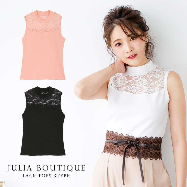 JULIA BOUTIQUEのトップス/ノースリーブ | 詳細画像