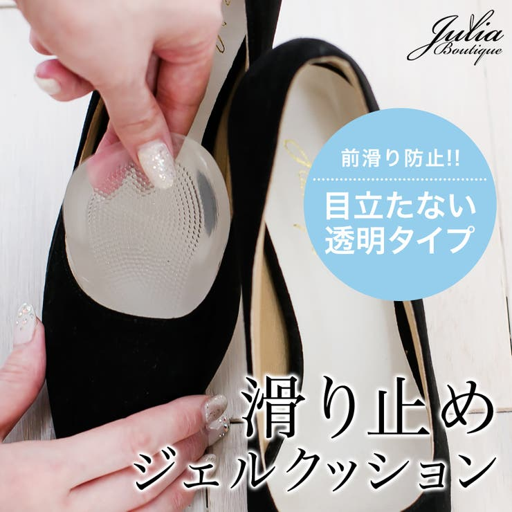 JULIA BOUTIQUEのシューズ・靴/シューケアグッズ | 詳細画像