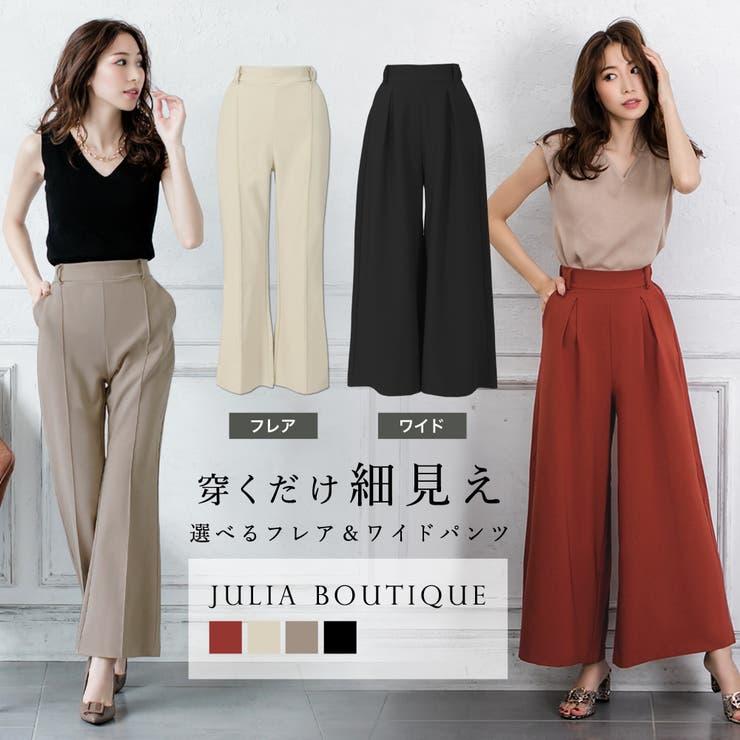 JULIA BOUTIQUEのパンツ・ズボン/ワイドパンツ | 詳細画像