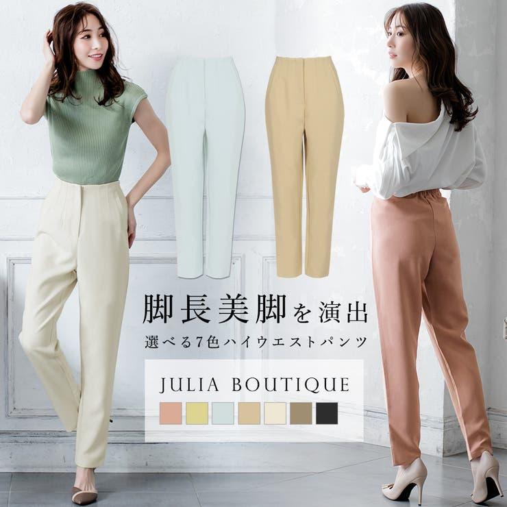 JULIA BOUTIQUEのパンツ・ズボン/テーパードパンツ | 詳細画像