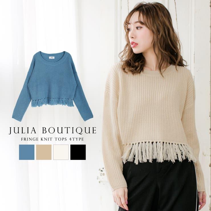 JULIA BOUTIQUEのトップス/ニット・セーター | 詳細画像