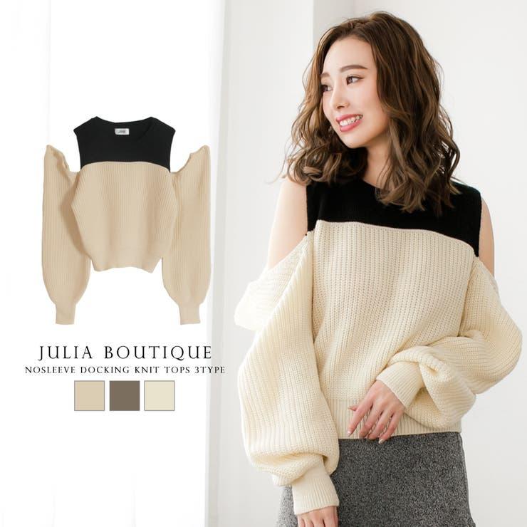 JULIA BOUTIQUEのトップス/ニット・セーター   詳細画像