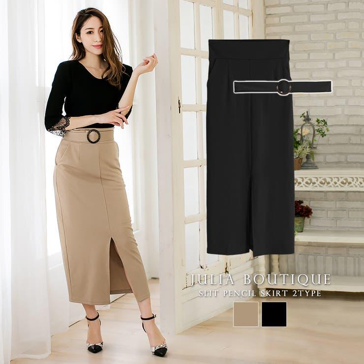 JULIA BOUTIQUEのスカート/ロングスカート | 詳細画像