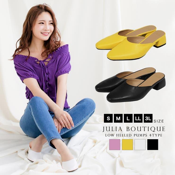 JULIA BOUTIQUEのシューズ・靴/パンプス | 詳細画像