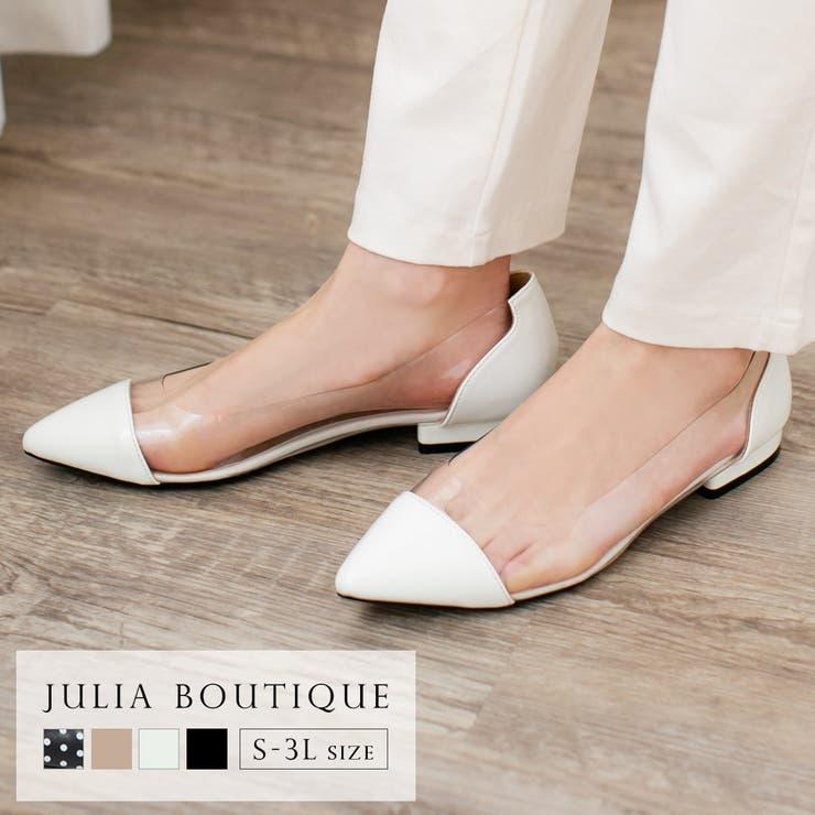 JULIA BOUTIQUEのシューズ・靴/パンプス   詳細画像