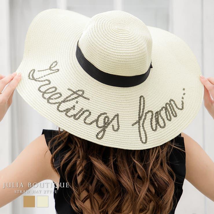 JULIA BOUTIQUEの帽子/麦わら帽子・ストローハット・カンカン帽 | 詳細画像