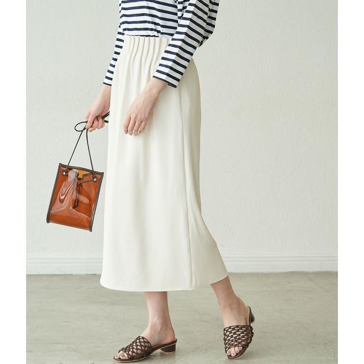 ROPE' PICNICのスカート/フレアスカート | 詳細画像