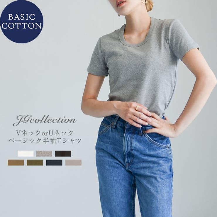 Tシャツ レディース 半袖 | JUNGLE JUNGLE | 詳細画像1