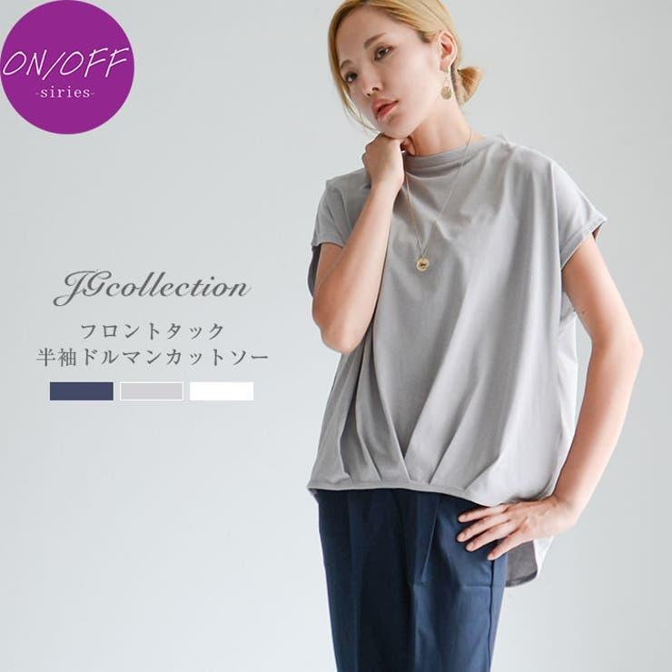 Tシャツ フロントタック フレンチスリーブ | JUNGLE JUNGLE | 詳細画像1