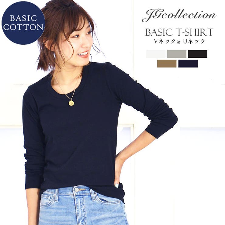 JGCollectionレディースTシャツ長袖VネックUネックBasicLongSleeveT-Shirt無地ホワイトグレーブラックJGコレクション   詳細画像
