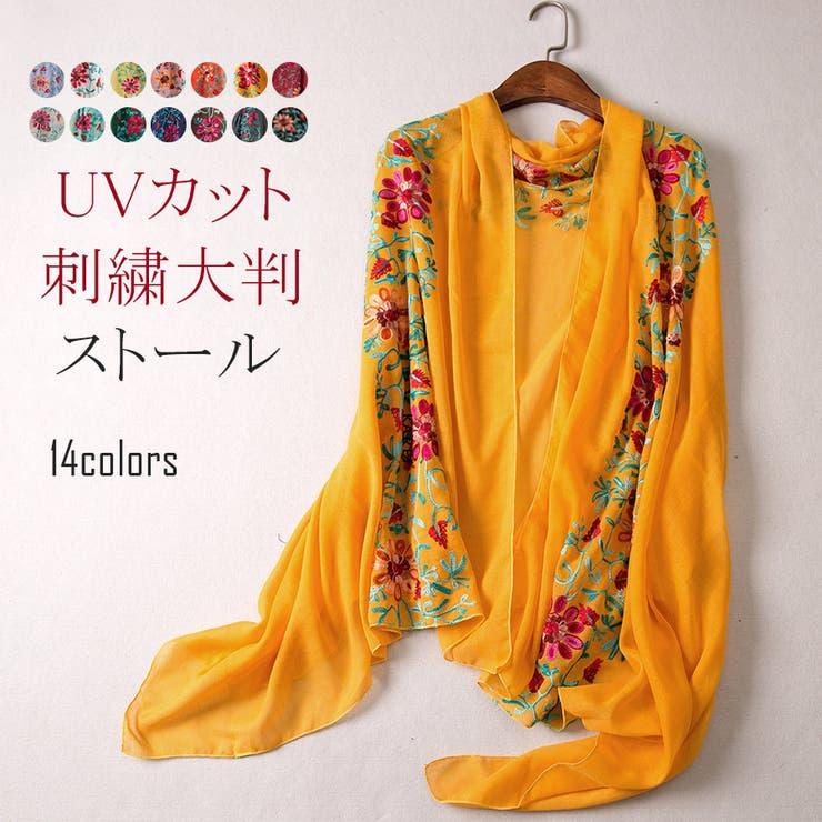 花刺繍のストール やわらか 選べる9色   karei   詳細画像1