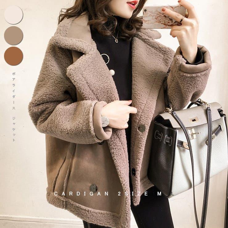 ボアコートレディースアウタージャケット暖かフリースふわふわ スエードコート | karei | 詳細画像1