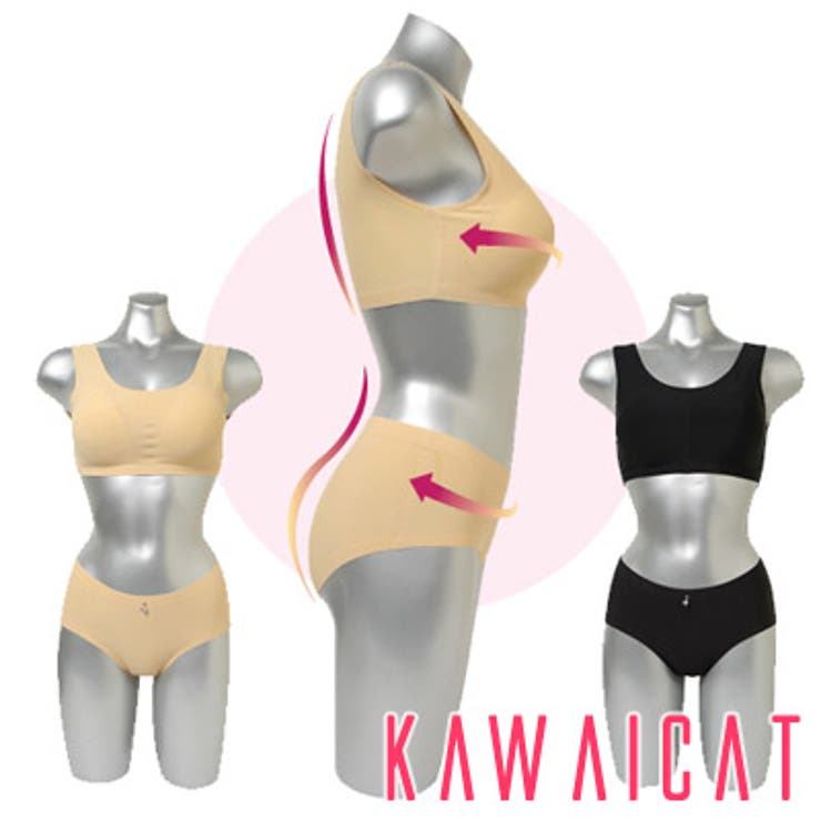 タイトな服も着用しやすいアイテム☆ノーワイヤーデザインでフィット感のあるシルエットを作ってくれるシームレスヌーディーブラショーツセット | 詳細画像