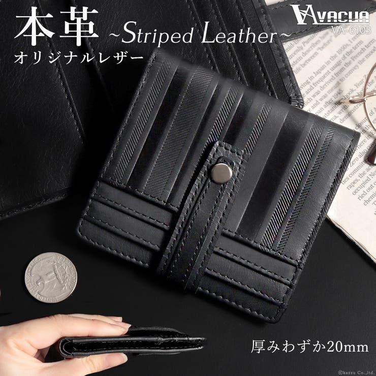 VACUA 折り財布 メンズ | KAZZU | 詳細画像1