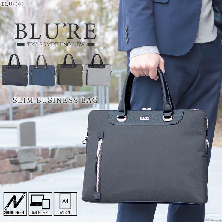 BLU RE ビジネスバッグ   KAZZU   詳細画像1