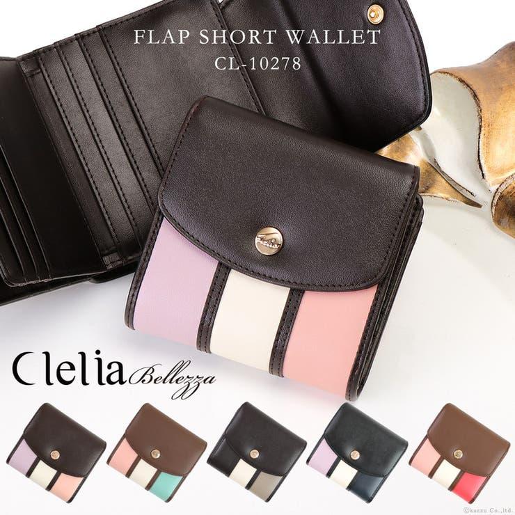 Clelia 折り財布 レディース | KAZZU | 詳細画像1