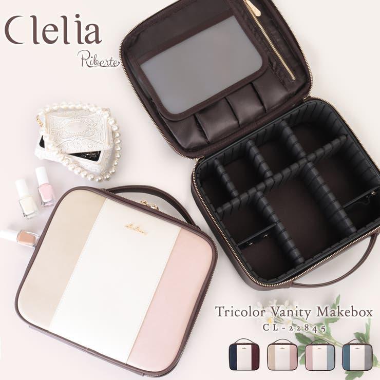 Clelia メイクボックス 大容量 | KAZZU | 詳細画像1