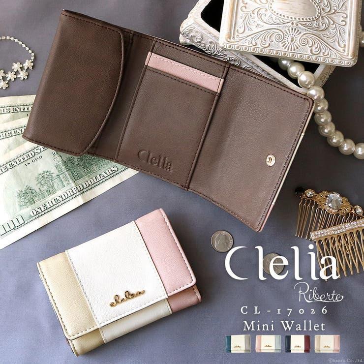 Clelia ミニ財布 レディース | KAZZU | 詳細画像1