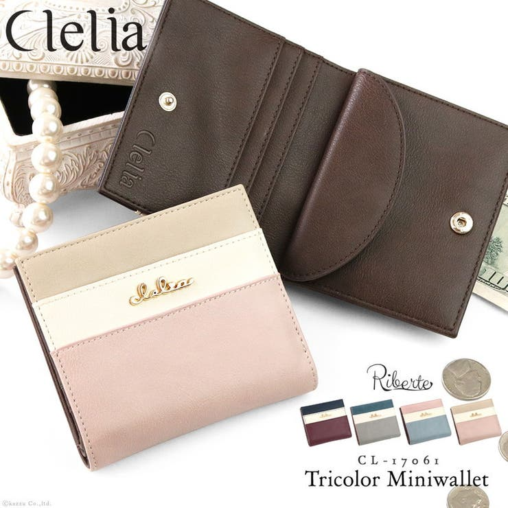 Clelia 折り財布 レディース   KAZZU   詳細画像1