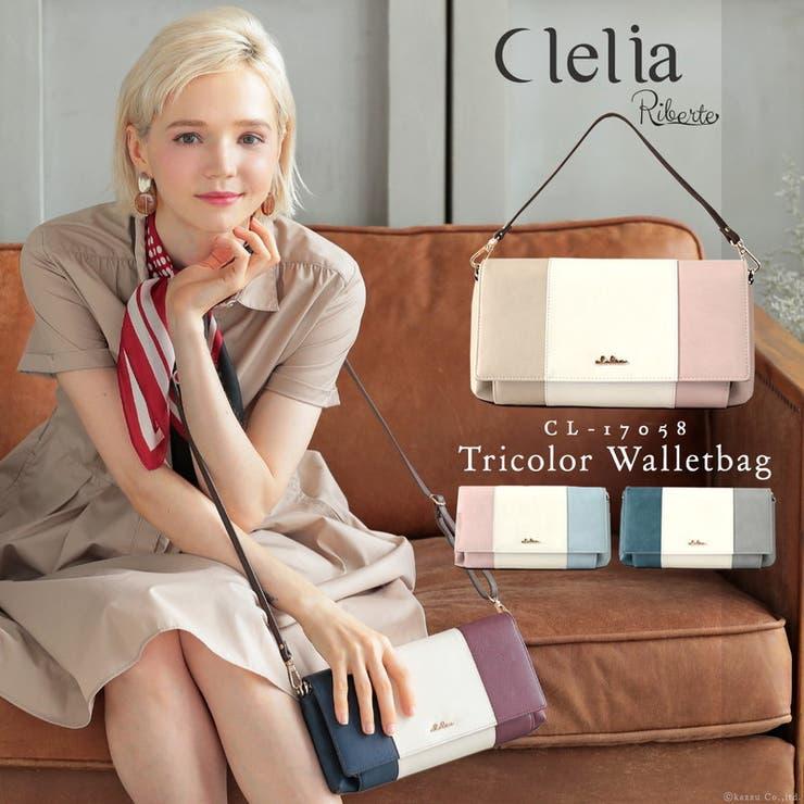 Clelia ショルダーバッグ レディース | KAZZU | 詳細画像1