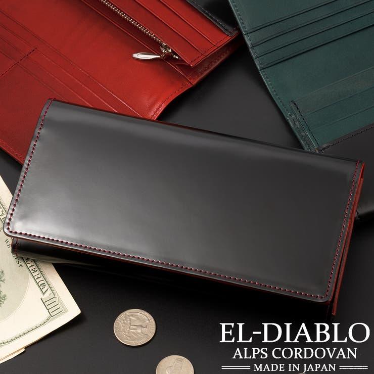 EL DIABLO 長財布 | KAZZU | 詳細画像1