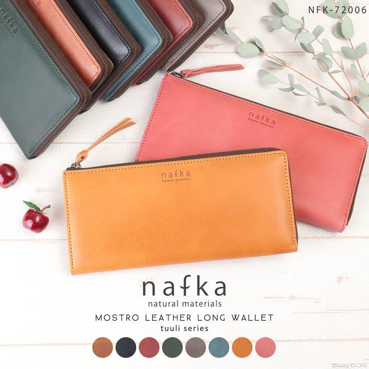 nafka 長財布 レディース | KAZZU | 詳細画像1