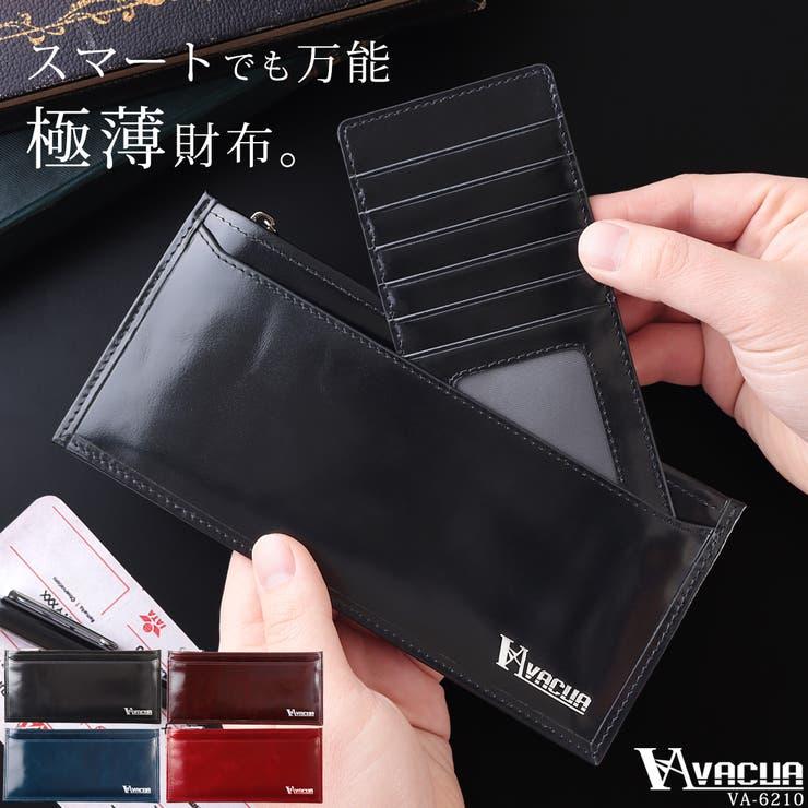 VACUA 長財布 メンズ | KAZZU | 詳細画像1
