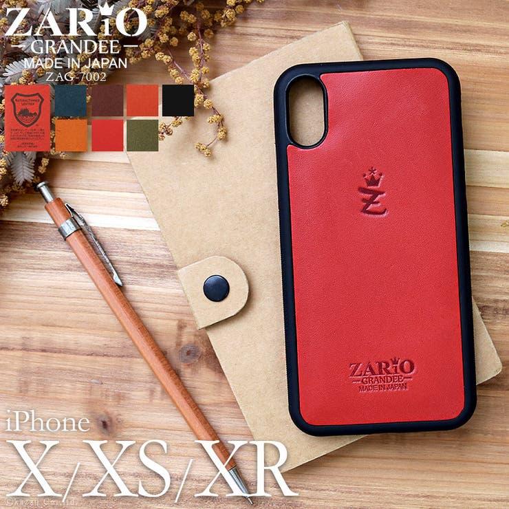 ZARIO GRANDEE iPhoneケース | KAZZU | 詳細画像1