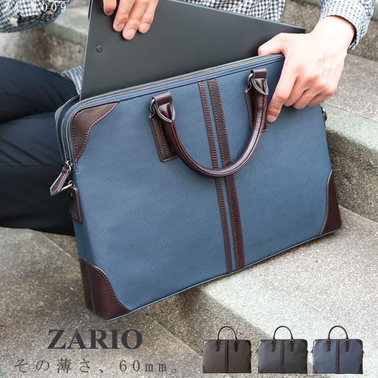 ビジネスバッグ メンズ マチ幅6cmの薄マチバッグ | KAZZU | 詳細画像1