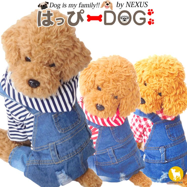 犬服犬の服ドッグウェア洋服犬服つなぎオーバーオールボーダーデニム前ボタン可愛いおしゃれ通販犬服洋服かわいい犬服お洒落ペット服ワンちゃん服 | 詳細画像