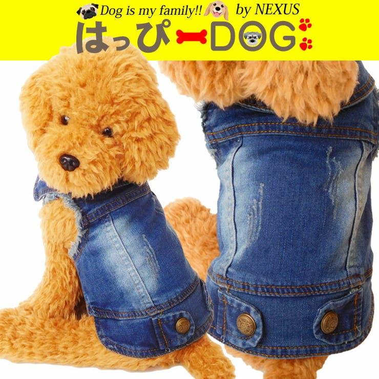犬の服ドッグウェア犬服ベストジャケットデニムジーンズ   詳細画像