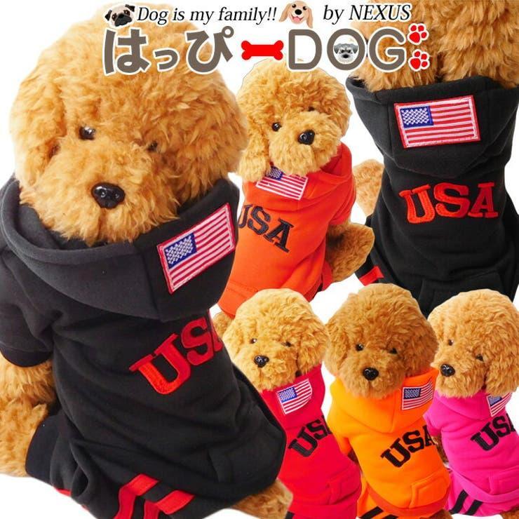 USA犬の服つなぎオーバーオール前ボタンドッグウェア犬服パーカー | 詳細画像