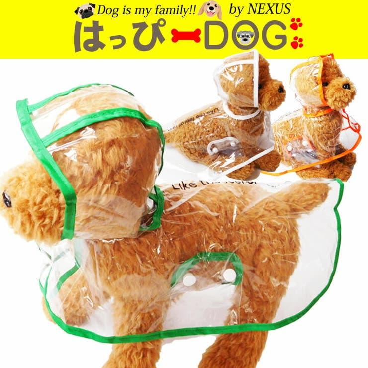 着せやすいカッパレインコート雨具犬用犬の服ドッグウェア犬服犬洋服 | 詳細画像