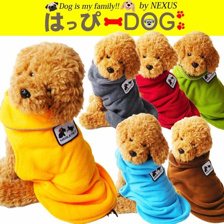 着せやすいマジックテープフリース犬の服ドッグウェア可愛いおしゃれ通販犬服洋服 | 詳細画像