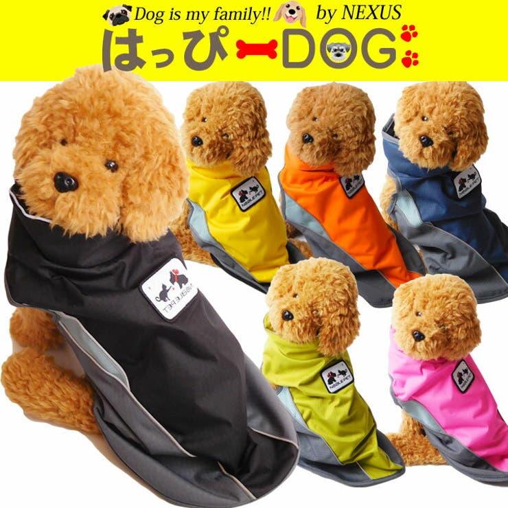 着せやすいレインコート犬の服ドッグウェア犬服カッパマジックテープ雨具可愛いおしゃれ通販犬服洋服かわいい犬服お洒落ペット服 | 詳細画像