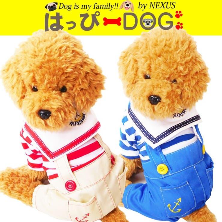 犬の服ドッグウェア犬服つなぎオーバーオールボーダー可愛いおしゃれ通販犬服洋服かわいい犬服お洒落ペット服ワンちゃん服   詳細画像