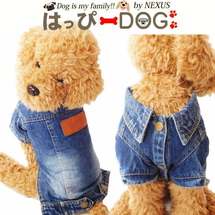 犬服犬の服ドッグウェア洋服犬服デニムベスト前ボタン可愛いおしゃれ通販犬服洋服かわいい犬服お洒落ペット服ワンちゃん服 | 詳細画像