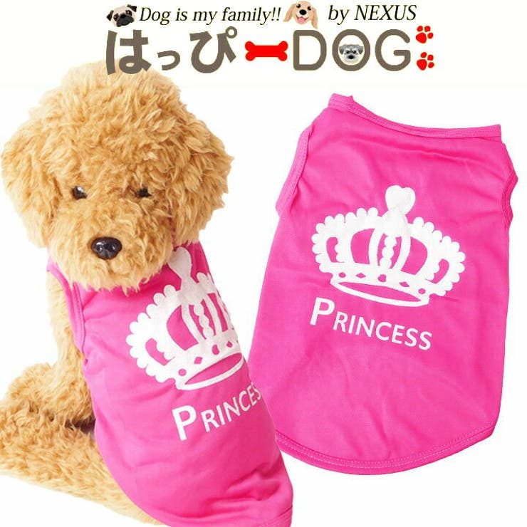 犬服犬の服ドッグウェア洋服犬服タンクトップ家着クラウン可愛いおしゃれ通販犬服洋服かわいい犬服お洒落ペット服ワンちゃん服 | 詳細画像