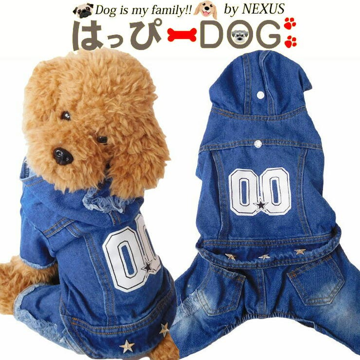 犬服犬の服ドッグウェア洋服犬服つなぎカバーオールデニム可愛いおしゃれ通販犬服洋服かわいい犬服お洒落ペット服ワンちゃん服 | 詳細画像