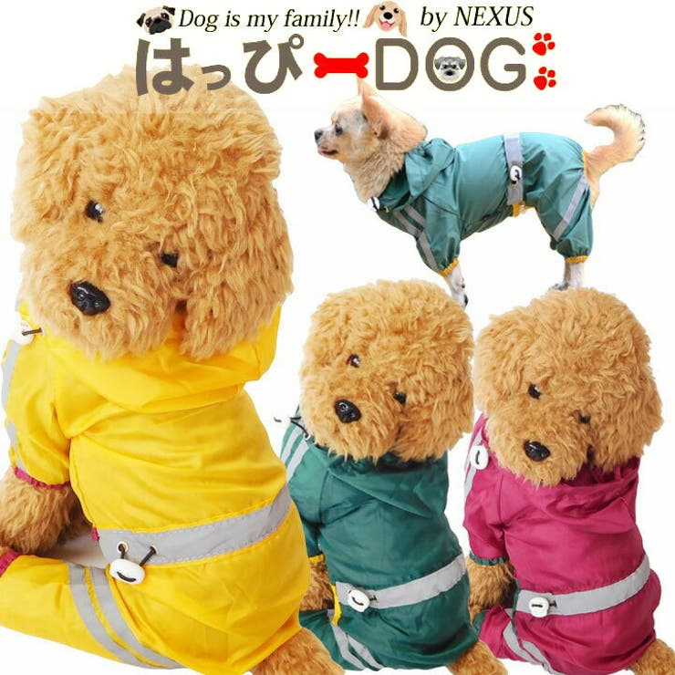 レインコートカッパ雨具犬服犬服犬の服ドッグウェア洋服可愛いおしゃれ通販犬服洋服かわいい犬服お洒落ペット服ワンちゃん服 | 詳細画像