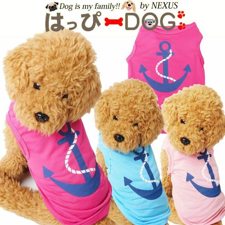 いかりプリントタンクトップ犬服犬服犬の服ドッグウェア洋服家着可愛いおしゃれ通販犬服洋服かわいい犬服お洒落ペット服ワンちゃん服 | 詳細画像