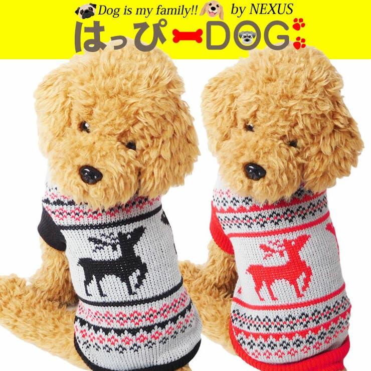 セーターニットノルディックハイネック犬服犬服犬の服ドッグウェア洋服可愛いおしゃれ通販犬服洋服かわいい犬服お洒落ペット服ワンちゃん服 | 詳細画像