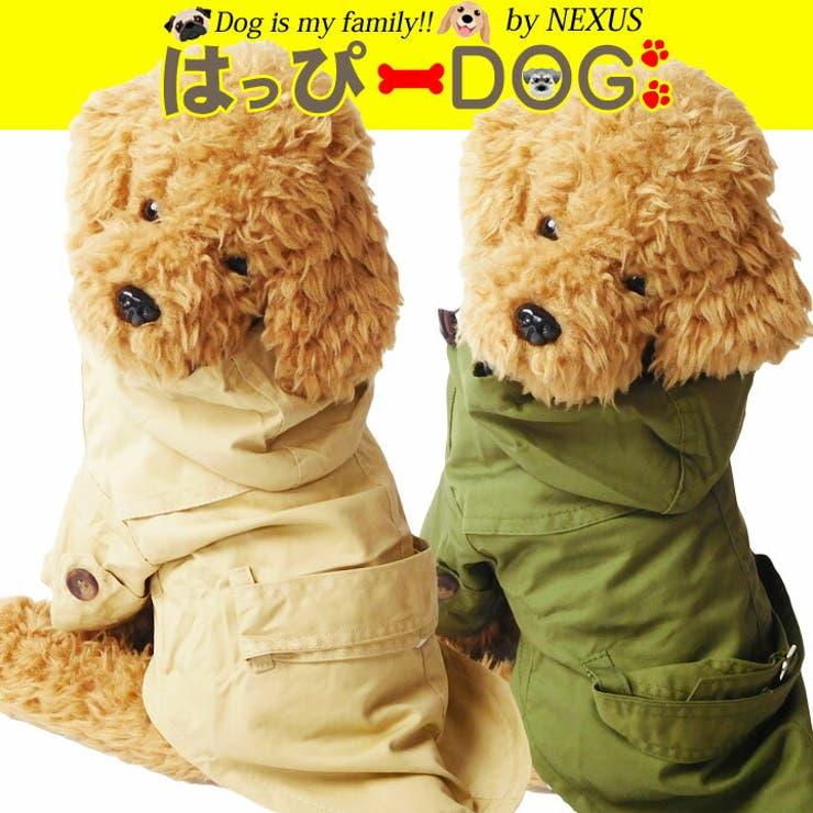 犬服犬服犬の服コートトレンチコートアウタードッグウェア洋服可愛いおしゃれ通販犬服洋服かわいい犬服お洒落ペット服ワンちゃん服 | 詳細画像