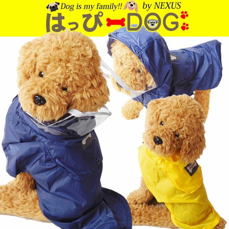 犬服犬服犬の服レインコートカッパ雨具ドッグウェア洋服可愛いおしゃれ通販犬服洋服かわいい犬服お洒落ペット服ワンちゃん服   詳細画像