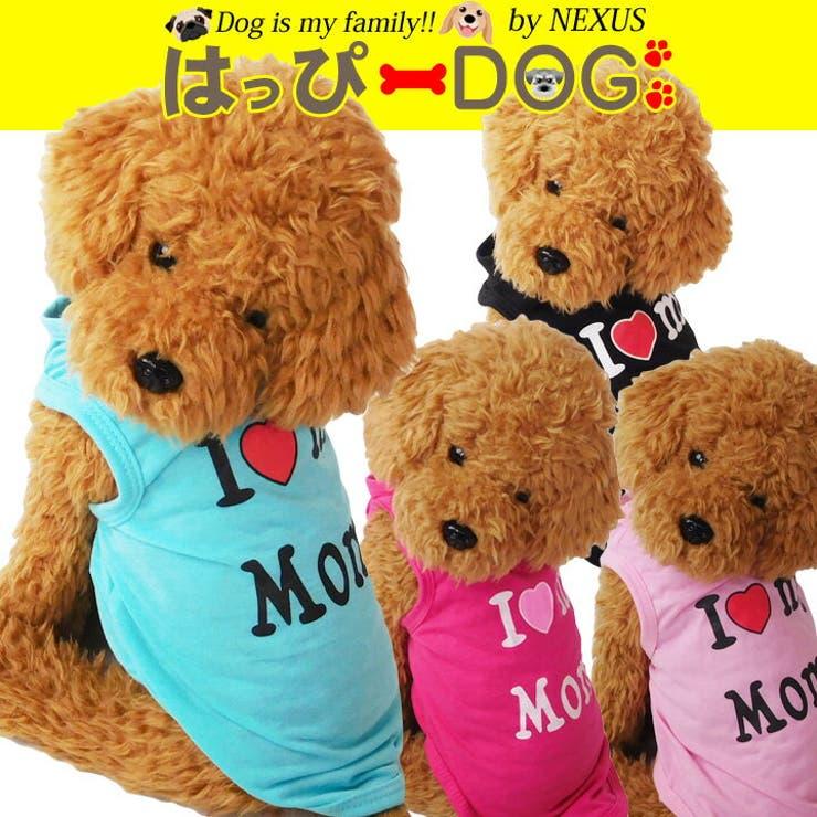 犬服犬の服タンクトップドッグウェア犬服家着洋服可愛いおしゃれ通販犬服洋服かわいい犬服お洒落ペット服ワンちゃん服 | 詳細画像